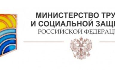 Государственный доклад о положении детей и семей, имеющих детей в РФ