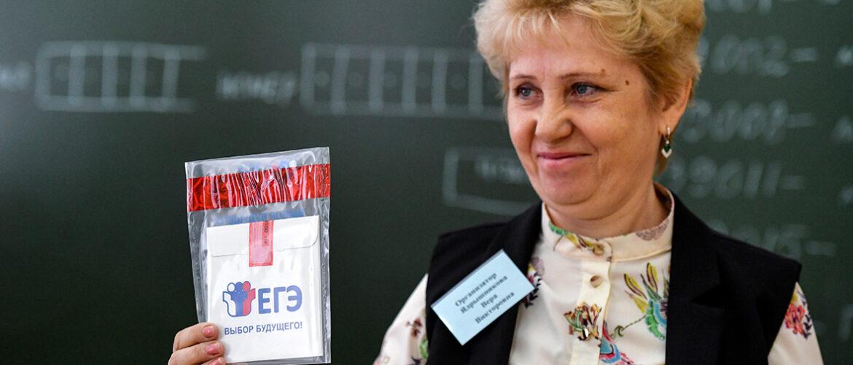 Утверждён совместный приказ Минпросвещения России и Рособрнадзора, определяющего сроки проведения единого государственного экзамена (ЕГЭ) в 2020 году