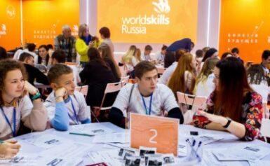 Югра примет участие в проекте «Билет в будущее»
