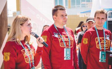 «Премия Траектория» ждёт лучшие практики самоопределения молодёжи Югры