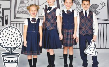 Выбираем одежду для школы