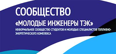 Всероссийская акция «Челлендж #было_стало»
