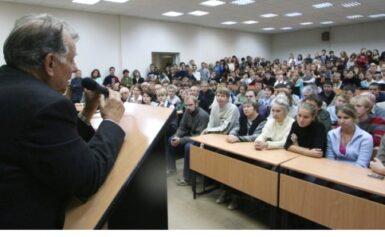 Всероссийская научно-практическая конференция школьников и студентов им. Ж. Алферова