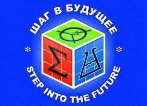 Итоги XXV окружного форума молодых исследователей «Шаг в будущее»