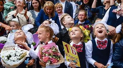 Горячая линия ДОиМП ХМАО-Югры по вопросам организации торжественных мероприятий, посвященных празднованию Дня Знаний
