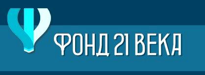 Приглашаем образовательные учреждения принять участие во Всероссийском педагогическом конкурсе «Мой лучший проект»