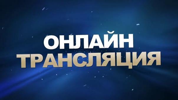 Открытая трансляция для классных руководителей и родителей школьников обзора мероприятий Минпросвещения РФ